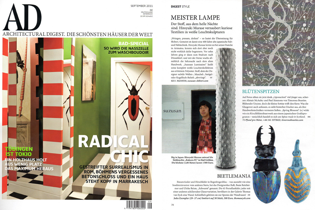 Architectural Digest Germany, September 2011