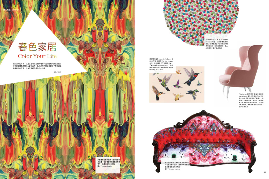 Conde Design, March 2014